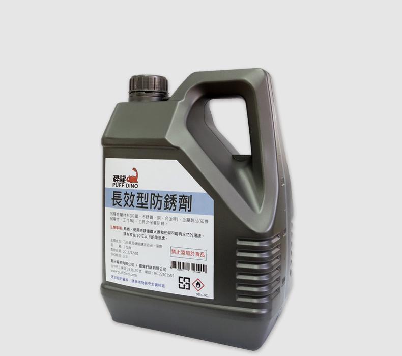 PUFF DINO Long Lasting Anti-Rust - 1G - PUFF DINO Long Lasting Anti-Rust - 1G