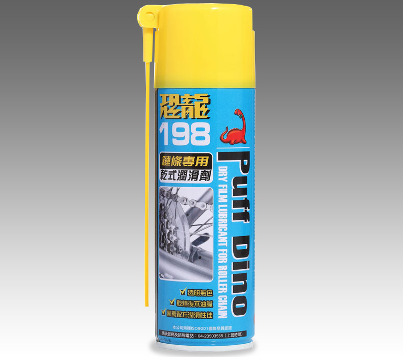 PUFF DINO 198 Semi-Dry Lubrication for Roller Chain - 198 Semi-Dry Film Lubrication Spray for Roller Chain