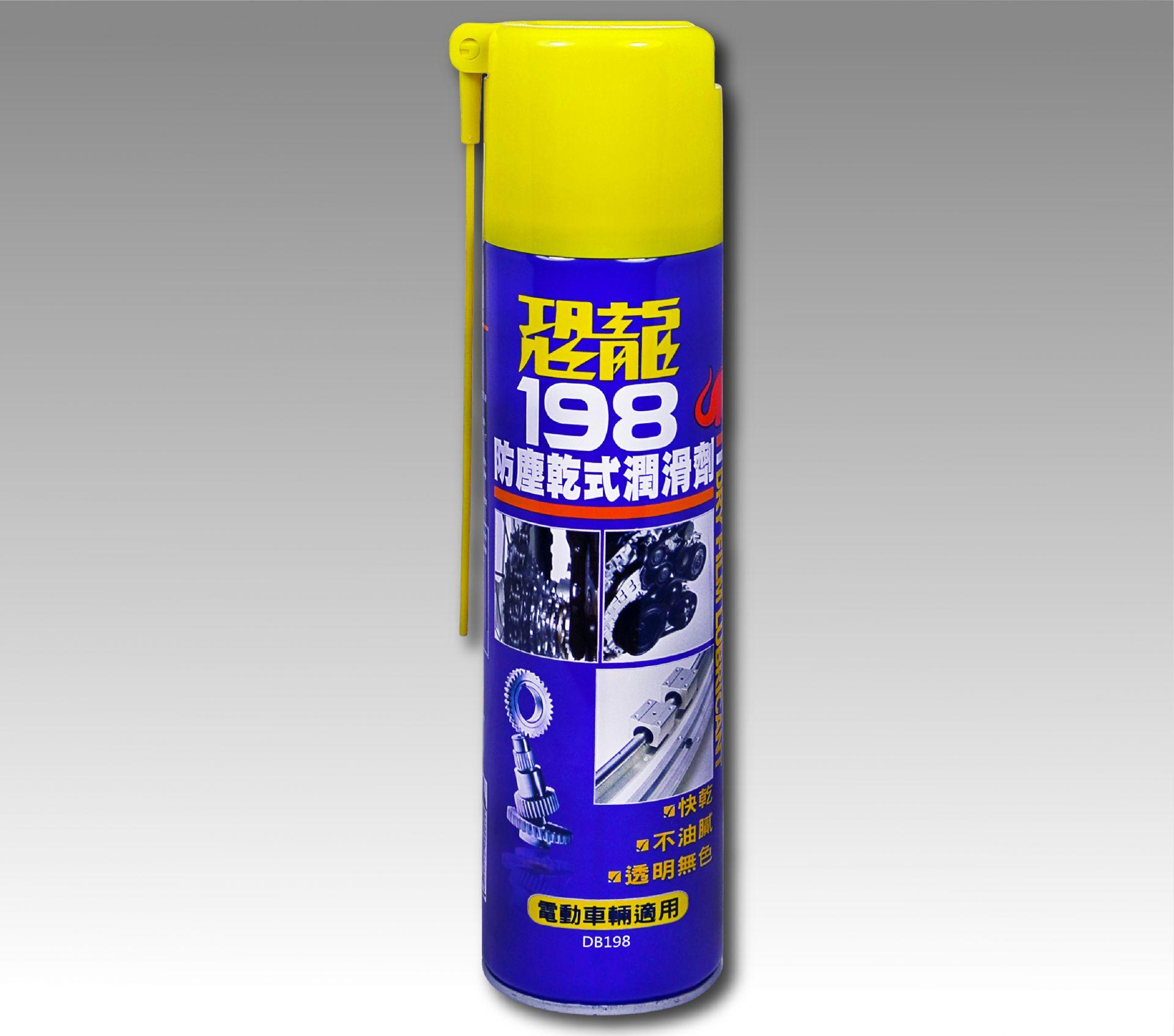 PUFF DINO 198 Semi-Dry Film Lubrication - 198 Semi-Dry Film Lubrication Spray for Roller Chain
