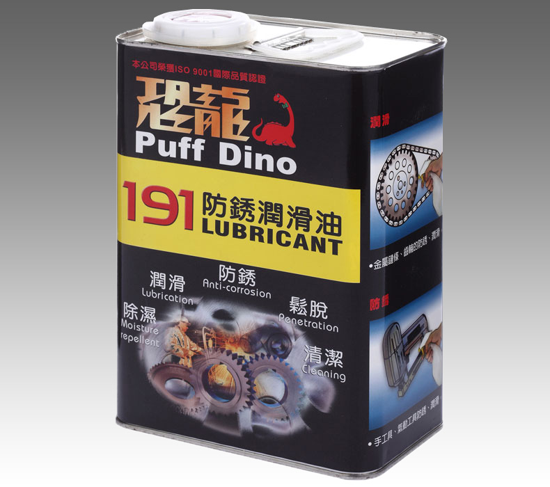 PUFF DINO 191 Anti-Rust Lubricant-Gallon pack - 191 Anti-Rust Lubricant