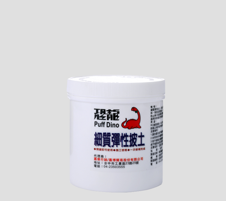 Fine Flexible Putty - Fine-Flexible Putty