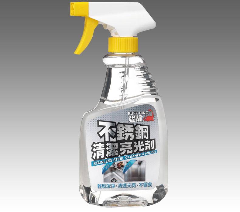明るい家庭用掃除