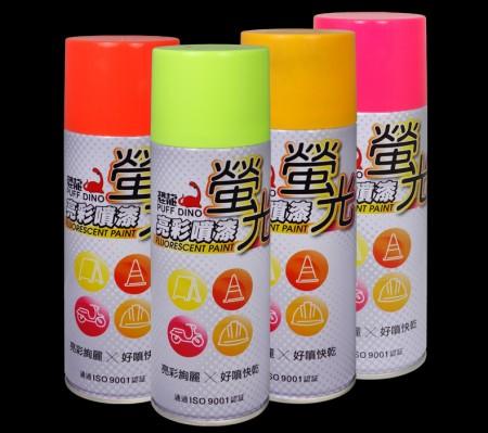 Vernice fluorescente - Vernice spray fluorescente