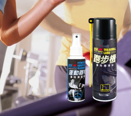 Fitness Equipment Care