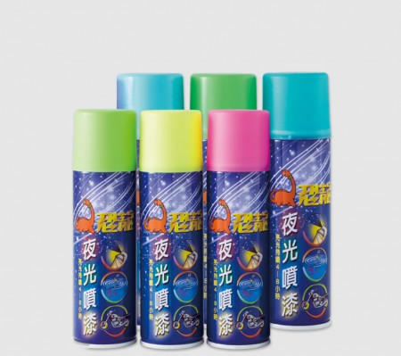 Vernice spray fosforescente DINO PUFF DINO - Vernice spray luminosa