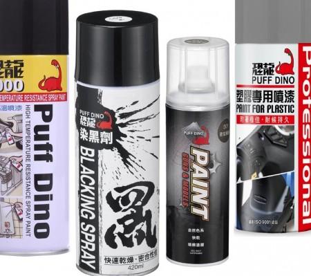 Vernice spray per uso speciale