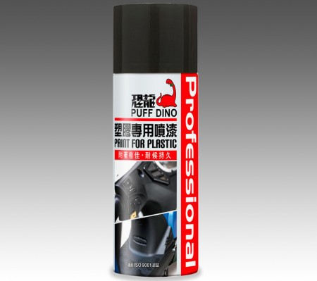 PUFF DINO Spray Paint for Plastic - Spray Paint for Plastic