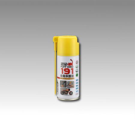 PUFF DINO 191 Anti-Rust & Lubricant (100ml) - PUFF DINO 191 Anti-Rust & Lubricant 100ml
