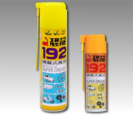 PUFF DINO 192 Spray Grease - 192 رذاذ الشحوم