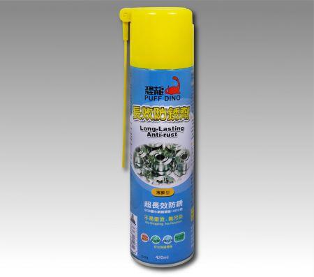 恐龍薄膜型長效防銹劑 - 恐龍長效防銹劑