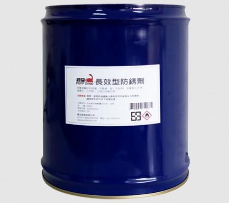恐龍薄膜型長效防銹劑-5加侖 - 恐龍長效防銹劑-5加侖