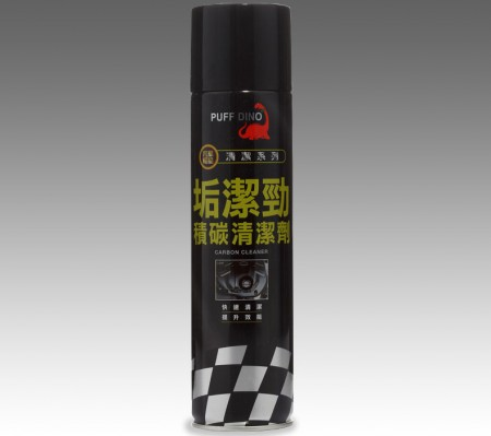 AUTO-Carb & Choke Cleaner - AUTO-Carb & Choke Cleaner