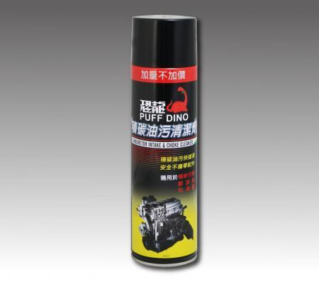 PUFF DINO Carb & Choke Cleaner - Carb & Choke Cleaner