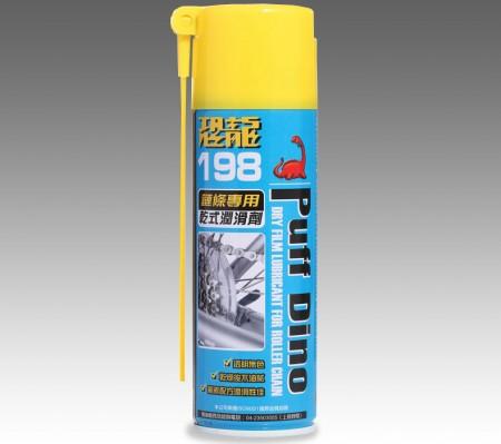恐竜198ドライ潤滑剤(220ml) - 恐竜198ドライ潤滑剤(220ml)