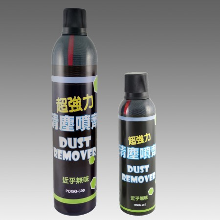 PUFF DINO Green Gas - For China - Puff Dino Green gas