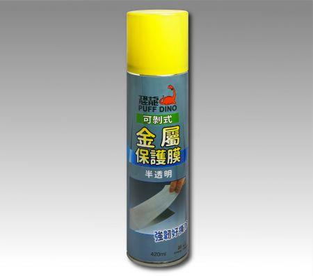 PUFF DINO Отслаивающаяся металлическая защитная пленка-спрей - PUFF DINO Отслаивающаяся металлическая защитная пленка-спрей