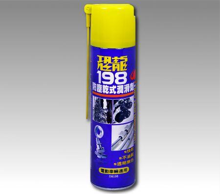 恐龍198乾式潤滑劑 - 恐龍198乾式潤滑劑