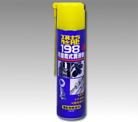 PUFF DINO 198 Semi-Dry Film Lubrication - 198 Semi-Dry Film Lubrication Spray for Roller Chain