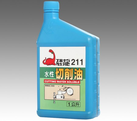 PUFF DINO 211 Water Soluble Cutting Oil - 211 Water Soluble Cutting Oil