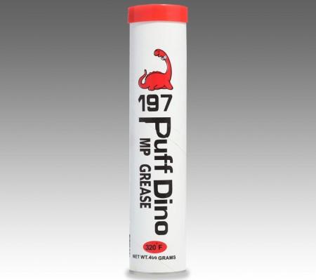 恐龙197 (耐温)工业泛用牛油 - 197 (耐温)工业泛用牛油