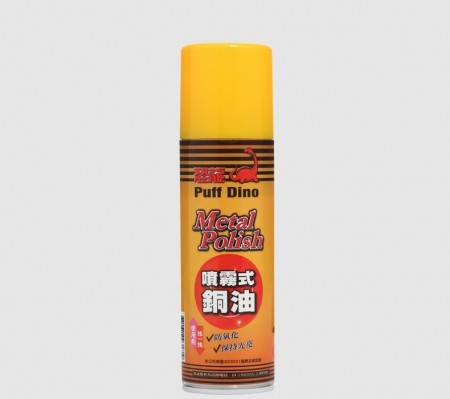 PUFF DINO Metal Polish Spray - Metal Polish Spray