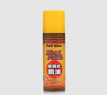 PUFF DINO Spray lucidante per metalli - Spray lucidante per metalli