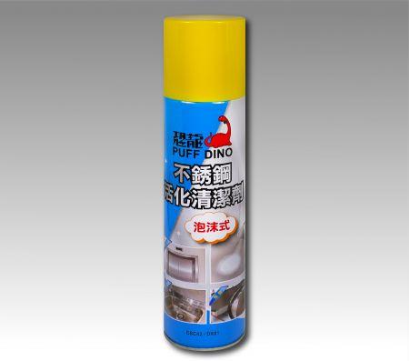 PUFF DINO Detergente per acciaio inossidabile e schiuma lucidante - PUFF DINO Detergente e agente lucidante per acciaio inossidabile