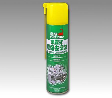 恐竜スプレータイプの環境にやさしい精練油 - スプレー式環境にやさしい精練油
