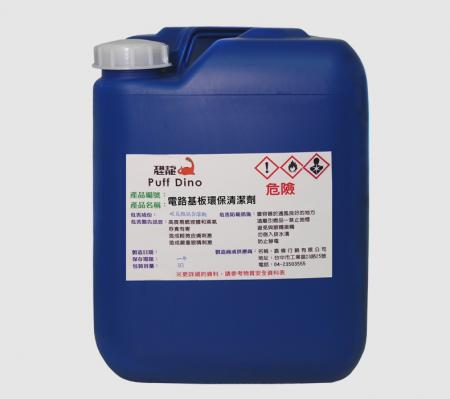 Circuit Board Environmeatal Cleaner - Circuit Board Environmeatal Cleaner