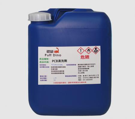 PCB洗浄剤 - PCB洗浄剤