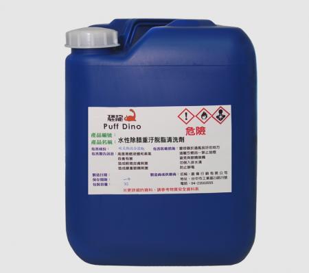 Water-Based Heavy Oil Cleaner - Water-Based Heavy Oil Cleaner