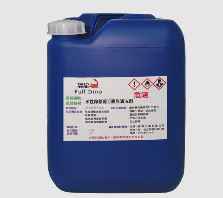 Water-Based Heavy Oil Cleaner - Water-Based Heavy Oil Cleaner