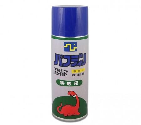 PUFF DINO Mold Marker - Mold Marker