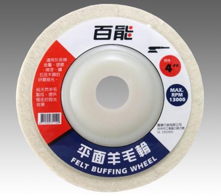 Felt Buffing Wheel - Felt Buffing Wheel