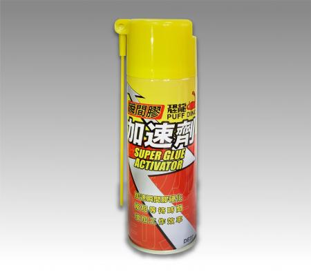 Super Glue Activator - Super Glue Activator