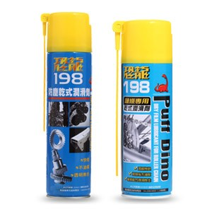 198 Semi-kering Filem Lub Spray