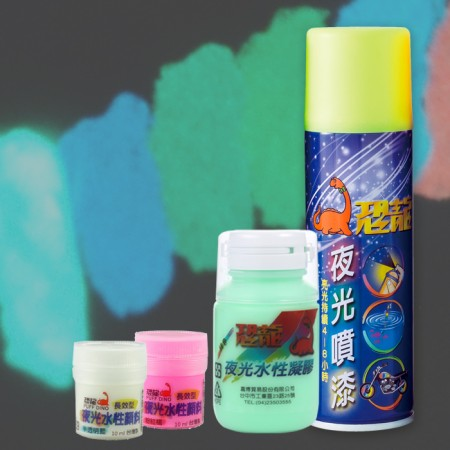 PUFF DINO Paint Luminous