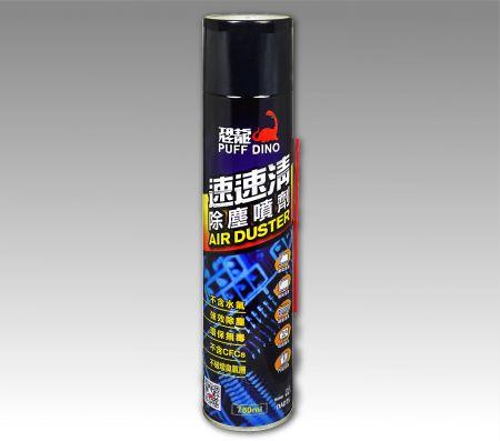 恐龙速速清除尘喷剂 - 恐龙速速清除尘喷剂