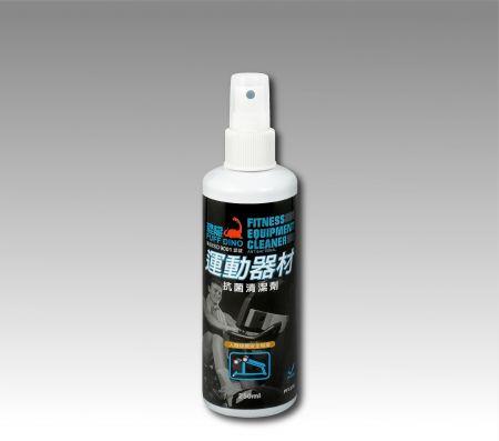 恐竜スポーツ用品用抗菌クリーナー - 恐竜フィットネス機器用の特別なクリーナー