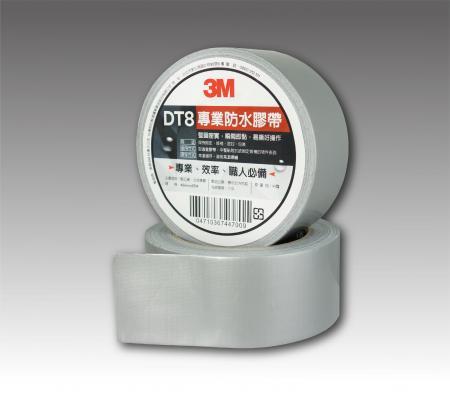 3Mプロフェッショナル防水テープ - 3M防水テープ