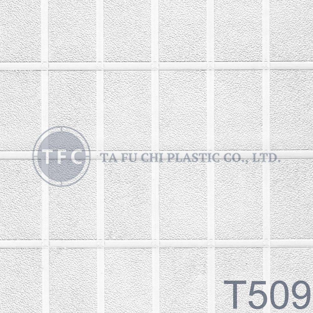 GPPS Desenli Levha-T509 - PS kabartmalı levhaların özelliği, desen çeşitliliğidir.
