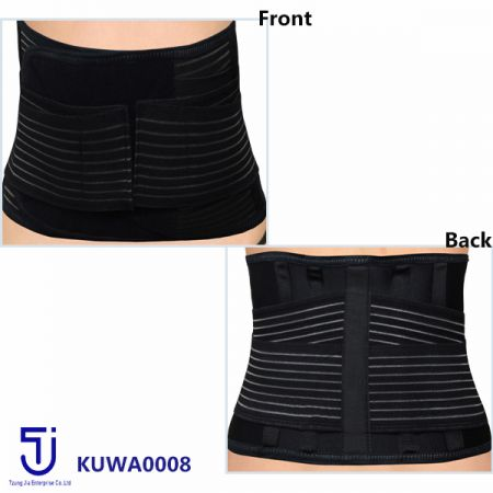 The back support (back brace) is suitable for everyday activities