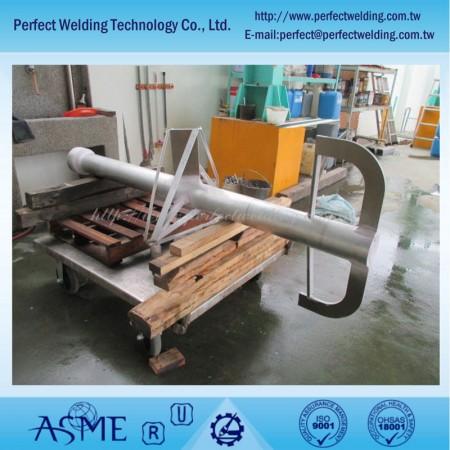 Aluminiumpropeller - Aluminium Rührwerk