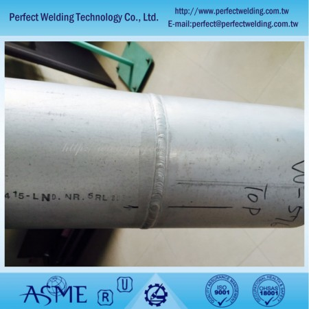 Aluminum Piping