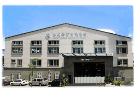 Perfect Welding Technology Co., Ltd.
