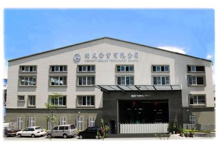 Perfect Welding Technology Co., Ltd.