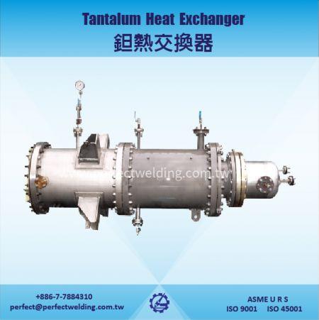 Tantalum Heat Exchanger