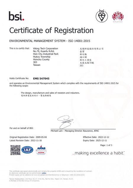 ISO14001 EMS 547045
