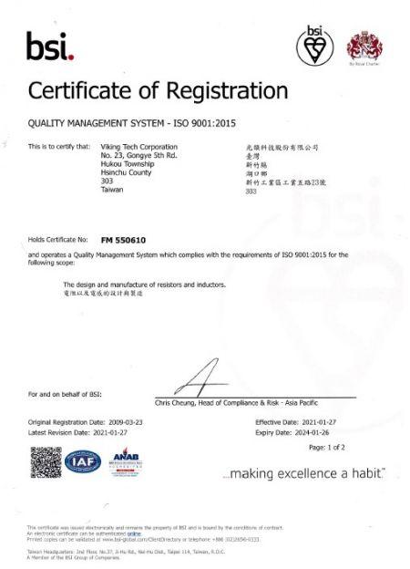 ISO9001 FM 550610