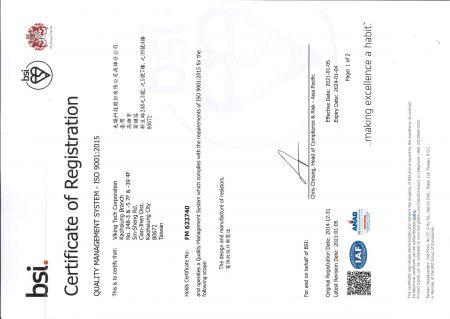 ISO9001 FM 623740